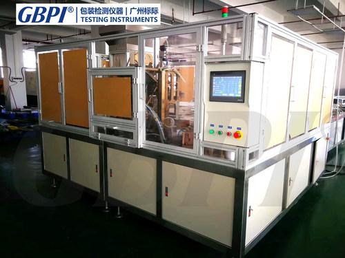 Spout Sealing Machine