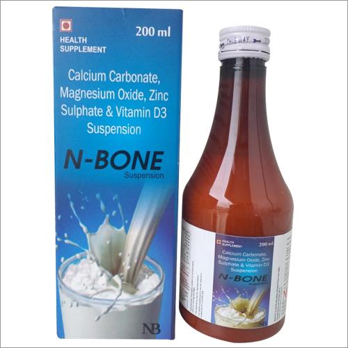 N-Bone Suspension