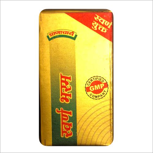 500mg Sawaran Bhasm Powder