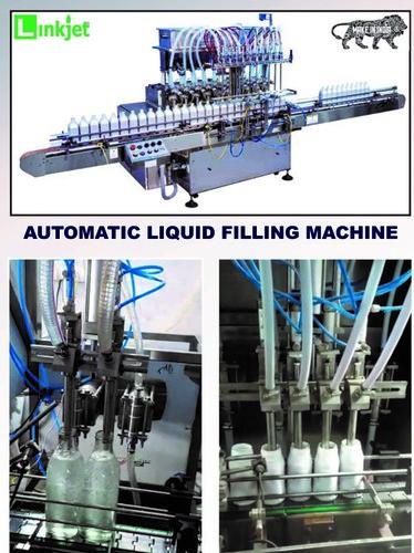 Automatic liquid