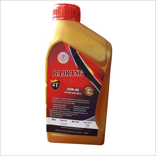 20W40 Two Wheeler Engine Oil