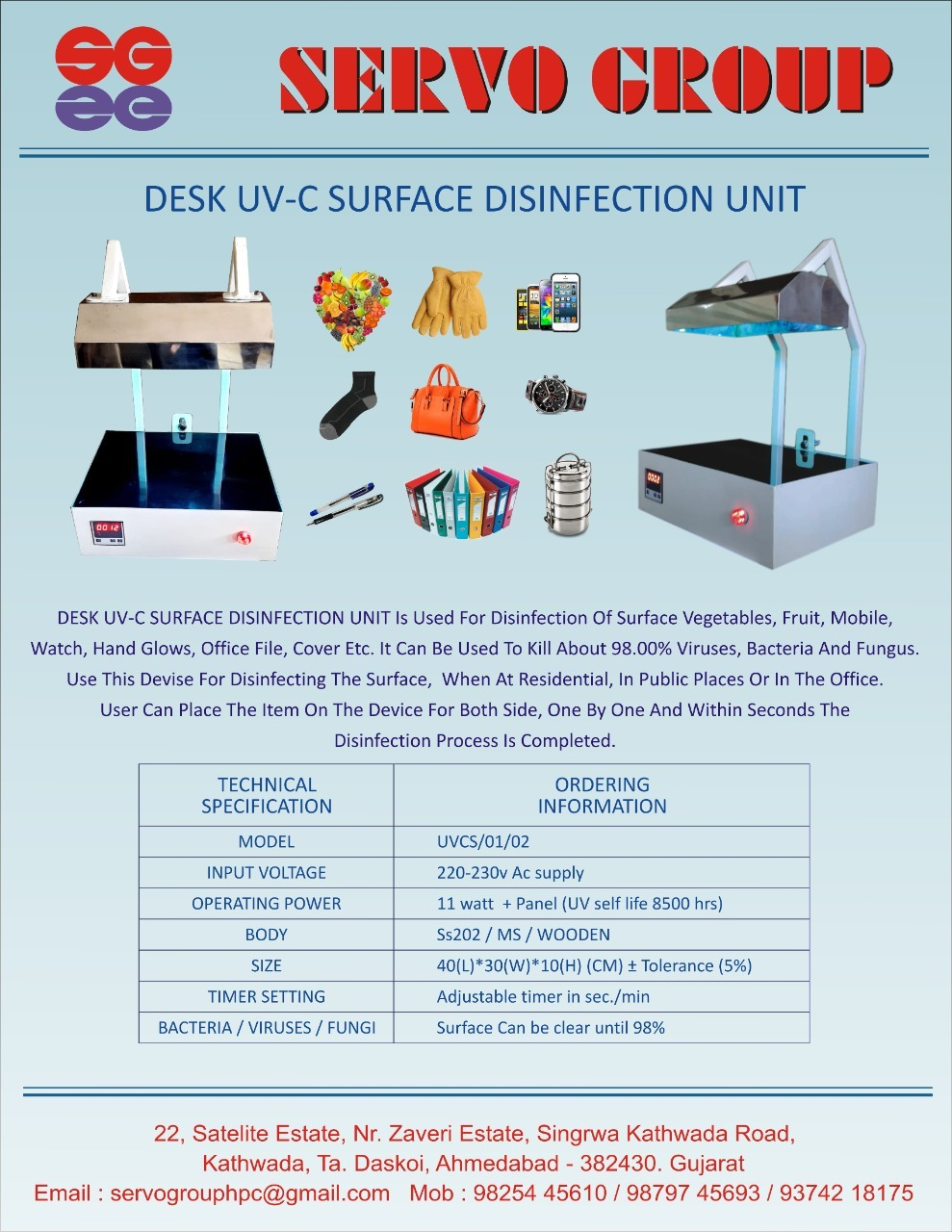 UV - C General Disinfection Sterilization Chamber
