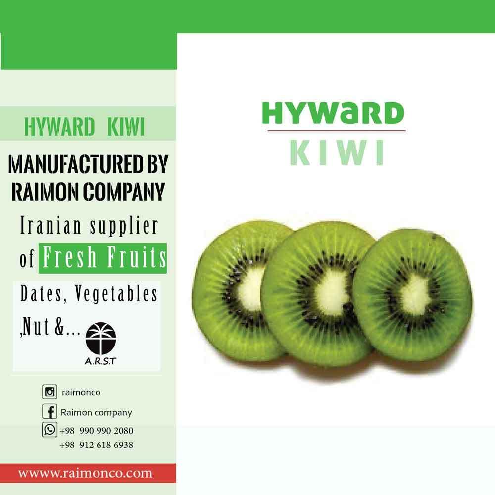 Hyward Kiwi