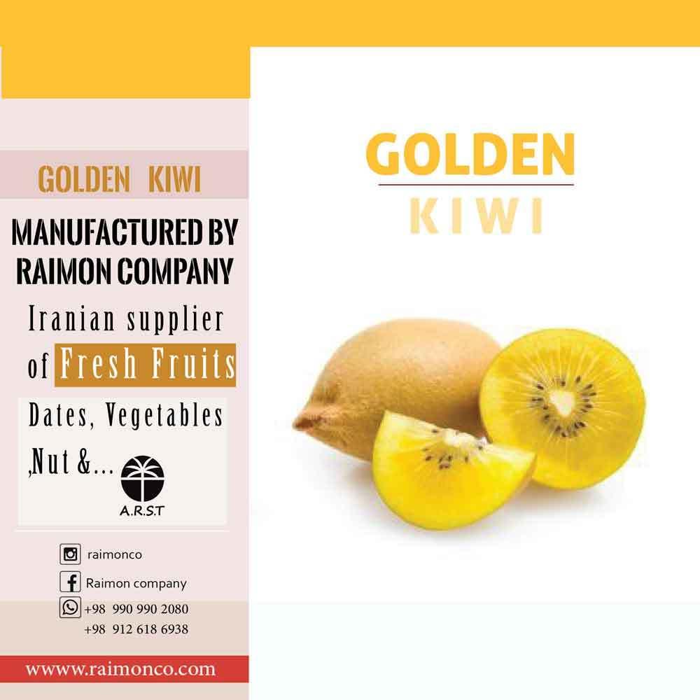 Golden Kiwi