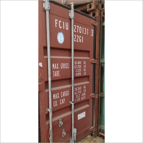 MS Used Shipping Container