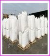 Ground Calcium Carbonate Powder