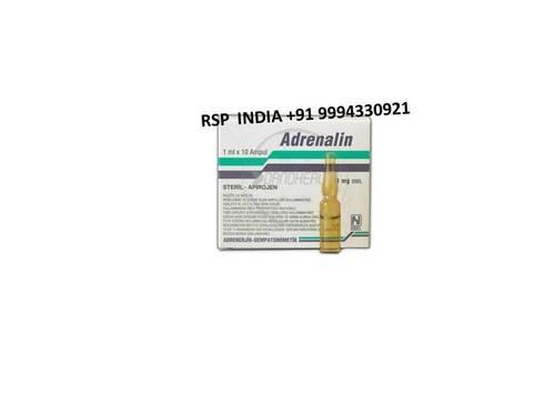 Adrenalin 1ml- 10 Ampule