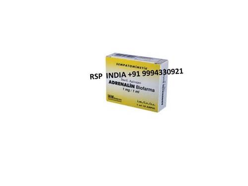 Adrenalin Biofarma 1mg-1ml