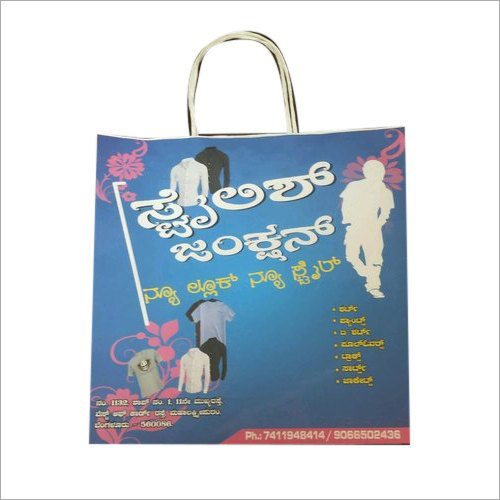 Printed Paper Garment Bag