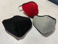 N shape mask