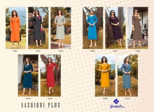Aashiqui Plus Vol-1 Shubh Nx Rooby Slub Kurti