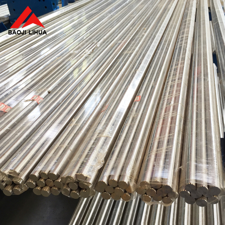 Titanium Gr1 round bar ASTM B348 for industry price per kg