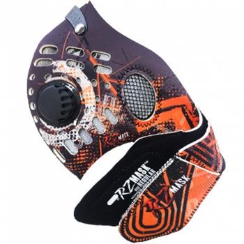 V-Shwas Premium Mask