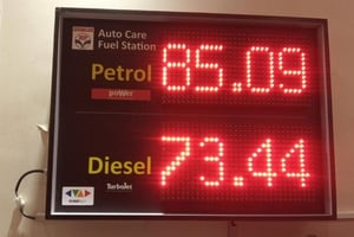 Petrol Diesel Rate Display