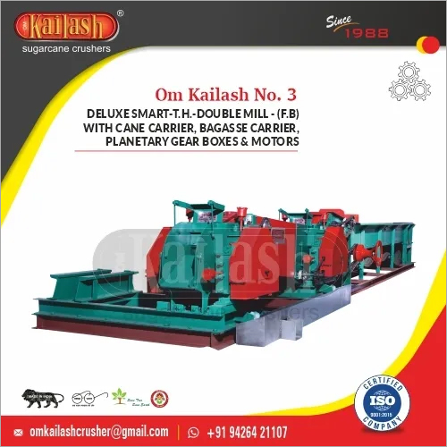 Automatic jaggery plant machinery sugarcane crusher with cane carrier & bagasse carrier
