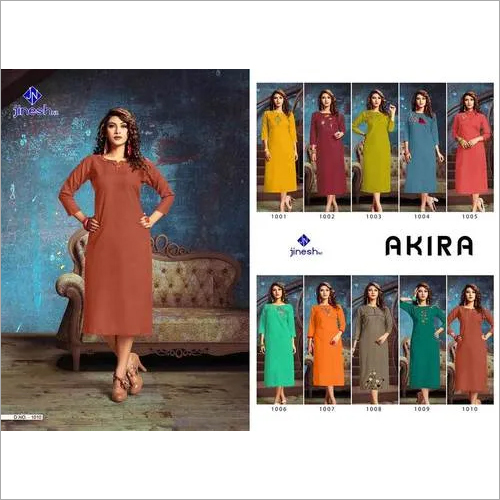 Akira Vol-1 Shubh Nx Rooby Om Slub Kurti Catalog