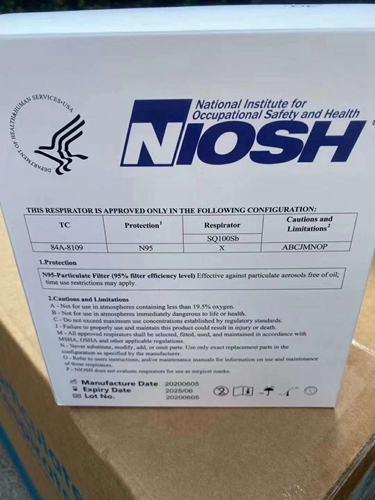3Q NOISH N95 MASK
