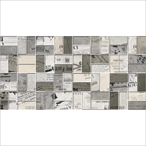 Designer Vitrified Wall Tiles