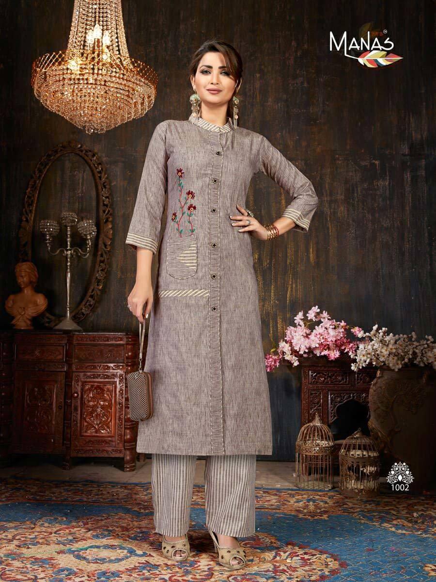 Anishka Manas Brezza cotton Palazzo Wholesale Kurti