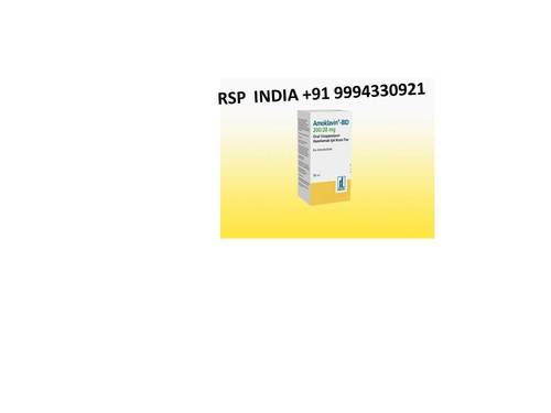 Amoklavin Bid 200-28 Mg 70 Ml Suspansiyon