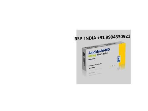 Amoklavin Bid 625 Mg 14 Film Tablet