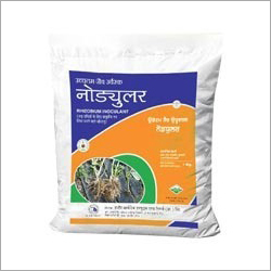 Nodular Agro Fertilizer