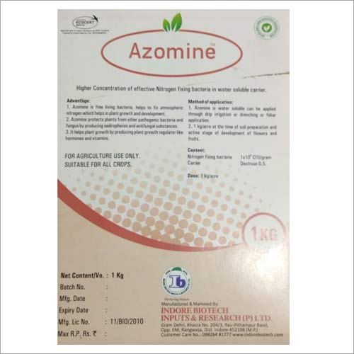 Azomine