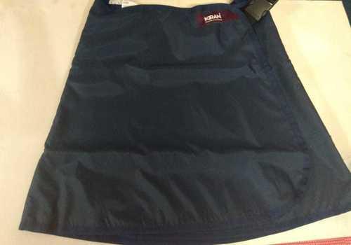 Lead Skirt & Vest Apron