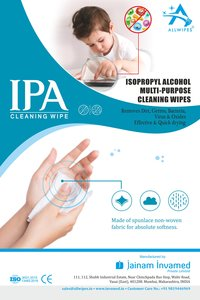 Sanitizing Wet Wipes(15 Cms X 15 Cms)