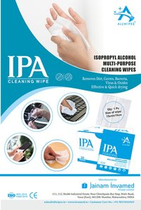 HAND SANITIZING WIPES(15CMS X 15 CMS)