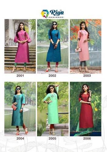 Ayana Vol-2 Riya Designer Wholesale Kurti Catalogue