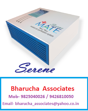 MATE Air Purifier - Model- SERENE