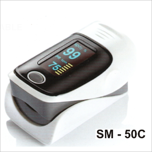 Handheld Pulse Oximeter(Battery Rechargeable With Beep Alarm)
