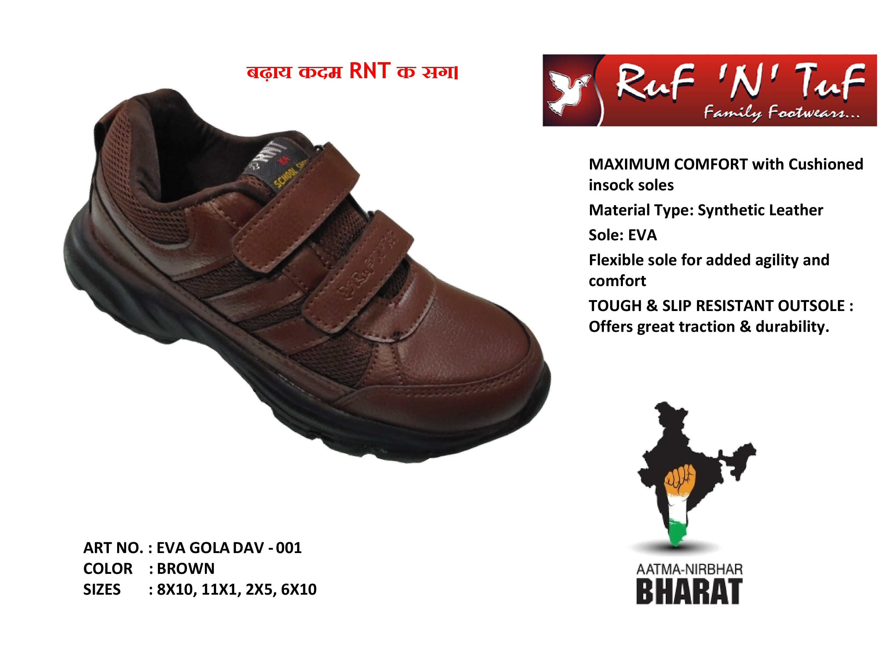 Brown Gola Shoes