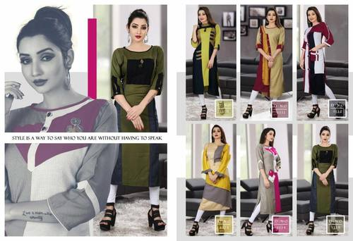 Bhagyashree Tf Designer Plain Daily Wear Kurti Trader