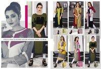 Bhagyashree Tf Designer Plain Daily Wear Kurti Trader