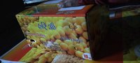 Dates, kutchi kharekh, barhi dates