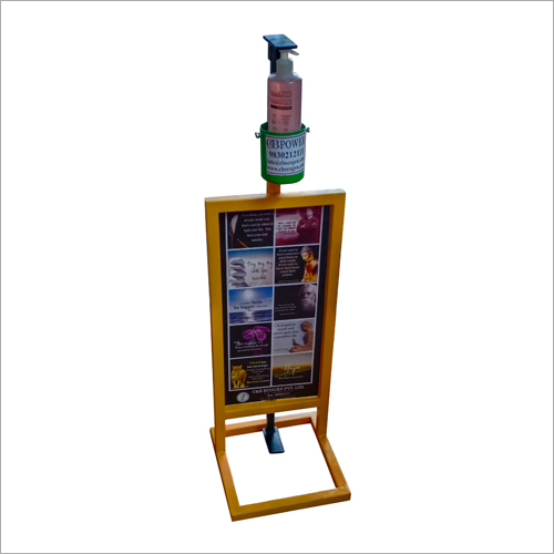 Single Foot Operated Sanitizer Dispenser