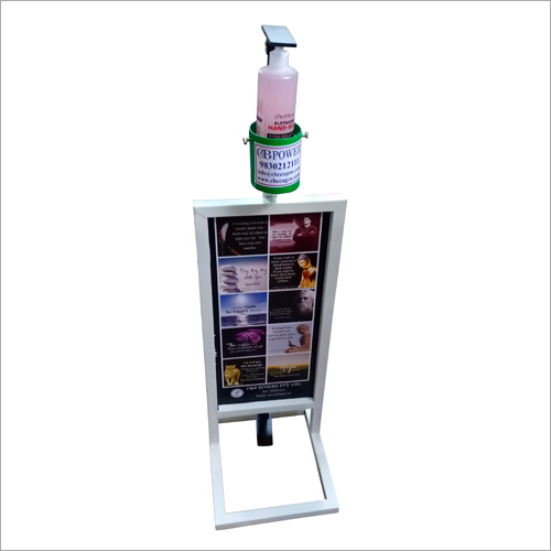 MS Foot Operated Sanitizer Dispenser