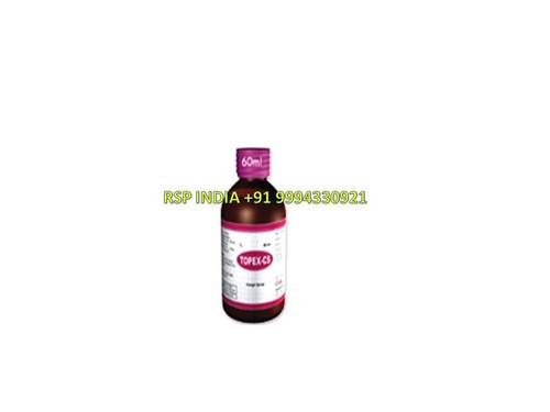 TOPEX CS SYRUP