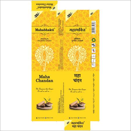 Maha Chandan