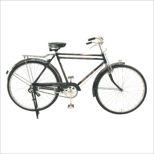Double Bar Bicycle