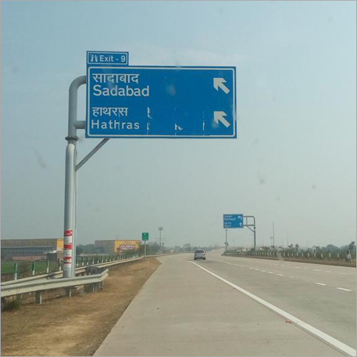 Highway Route Board