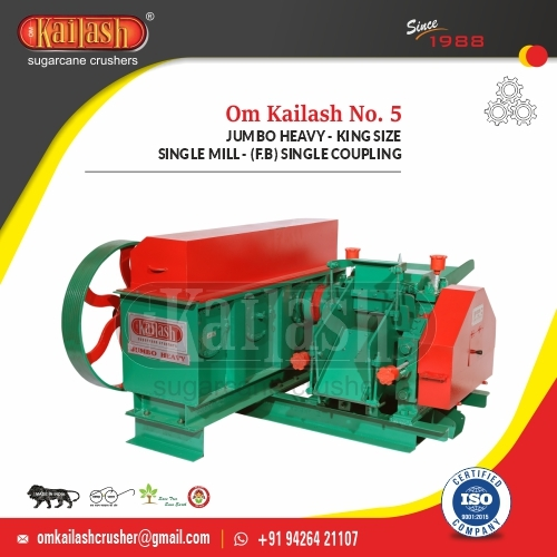 Jaggery Machinery