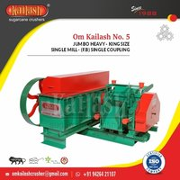 Jaggery Machinery for Organic jaggery plant