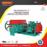 Heavy Sugarcane Crusher For 40 Ton Per Day Jaggery Production Capacity