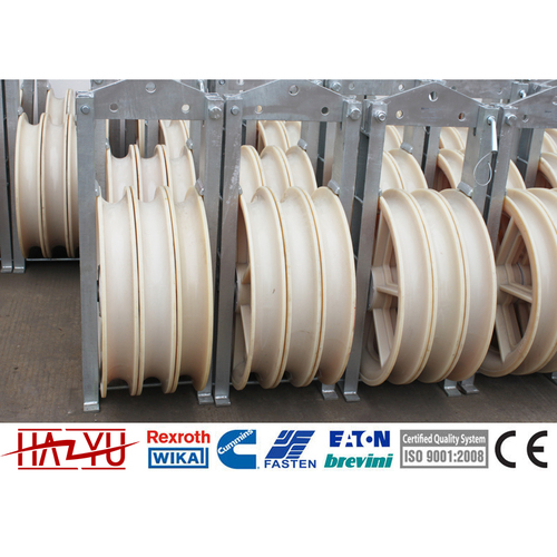 SHSN-822X110 Customized Bundled Stringing Block Three Nylon Conductor Pulley