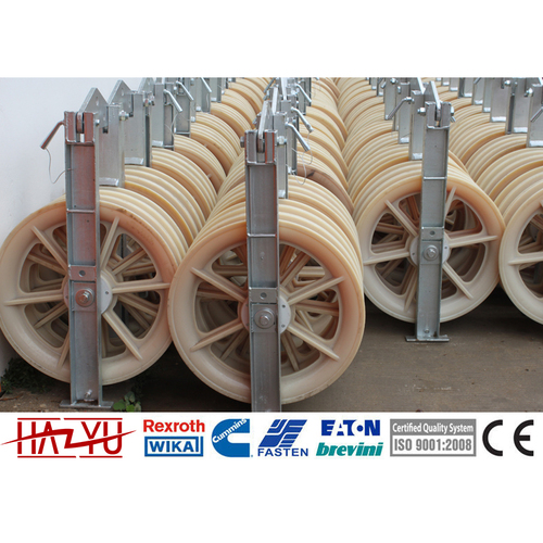 SHSN-916X110 Nylon Sliding Bearing Pulley Blocks For Conductors