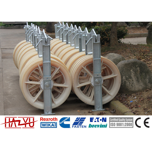 SHSN-1160X150 Bundle Nylon Three Stringing Block Conductor Pulleys For Transmission Line