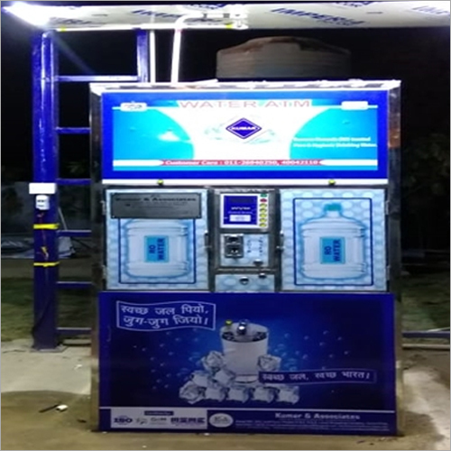 Portable Water ATM Machine